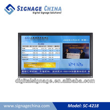 "42"" Digital Signage LCD Player with Landscape or Portrait Orientation"