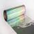 10/12/25mic Metallized holographic pet/bopp/ Film hot sale