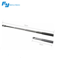Feiyu Adjustable pole for G4 / G4S / G4 Plus / G4 Pro SPG SPG live G5 gimbal