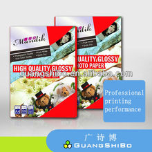 Premium 200g A4 RC Inkjet Printing Photo Paper, Waterproof 200g A4 RC High Glossy Paper