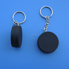 custom made rubber hocker puck key chain