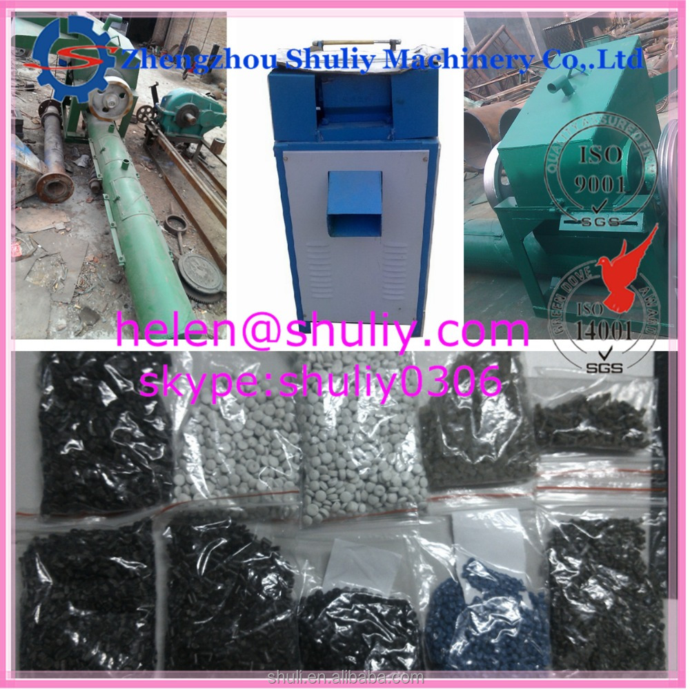 recycled/ HDPE/ LDPE granules/ HDPE plastic raw material LDPE machine 0086-13703827012