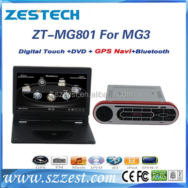 ZESTECH 2 din car navigaion for Roewe mg3 car auto radio gps navigation car stereo dvd player