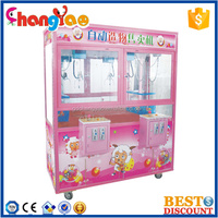Twins Toy Solder Prize Game Machine Amusement Machine Manufacturer