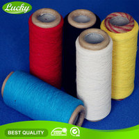 Professional yarn firm high quality recycled cotton carpet yarn remnants