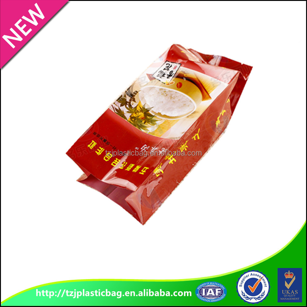 Side gusset back seal 1kg 2.5kg 5kg plastic <strong>rice</strong> bag for wholesale