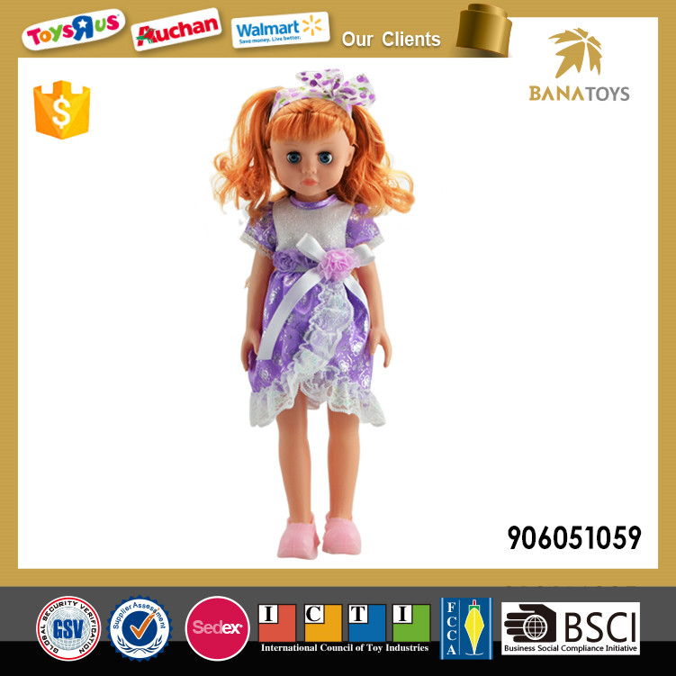 16 Inches Fashion Girl Toy Doll With Music