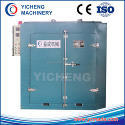 Energy saving good price hot air heating oven motor winding