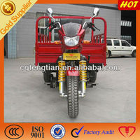 Chinese 3 wheel motorcycle trikes