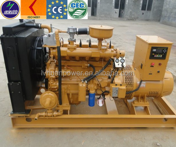 coal gas genset synchronous generator