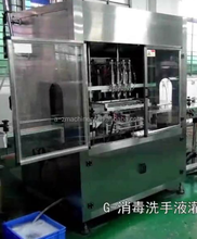 Automatic linear liquid clean detergent production complete line