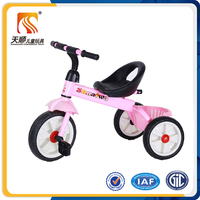 Best pedal car Promotion baby tricycle Manufacturers