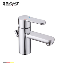 Single handle bathroom basin mixer sanitary ware faucet F139103C-1