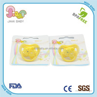 baby pacifier ,silicone pacifier soother