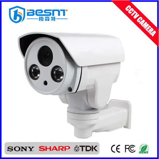 hot selling waterproof remote control full hd 1080P IR cctv ahd cameral BS-8876ADV