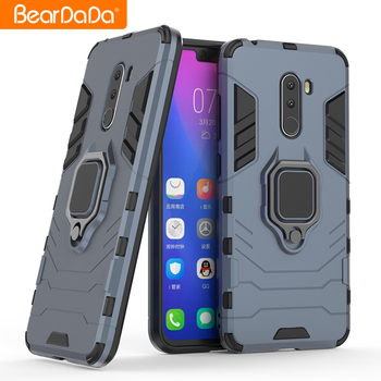 2018 New Arrivals magetic phone case back cover for Xiaomi Pocophone F1