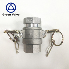 "Green Guten-Top Aluminum Type C Cam and Groove Fitting Female Coupler x 2"" Hose Shank pipe end coupling"