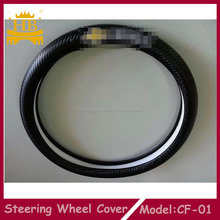 Customize logo carbon fiber auto steering wheel cover for all car