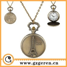 Paris Eiffel Tower pocket watch china cheap vintage erotic pocket watches