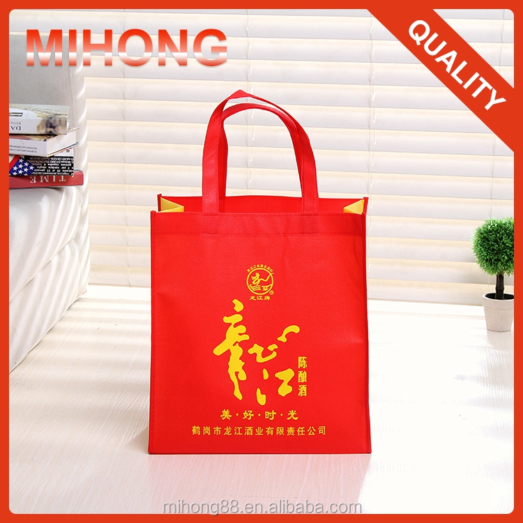 high quality 2016 non-woven wine bag, non woven wine bottle bag, custom non woven shopping bag