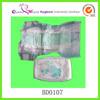 Disposable Sleepy Baby Diaper Nappy Manufacturer in China Cheap Factory Wholesale Price