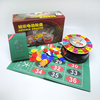 108*58 mm drinking game roulette wheel game set with battery power