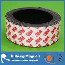 typical design flexible magnetic strip for door and window screen