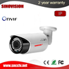 5MP H.265 outdoor IP camera with waterproof case