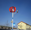 new green energy wind and solar hybrid system solar wind led street lights