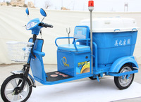 battery operated three wheels for garbage cleaning