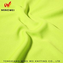 MingWei factory price tricot fabric for women dresses