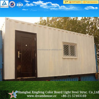 container house price /Luxury design Prefabricated Container Houses/mobile home