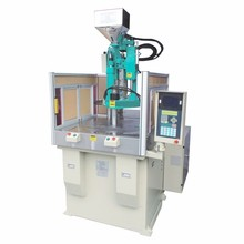 25T Vertical Rotary Table suction bath grip injection molding machine price HM0089-22