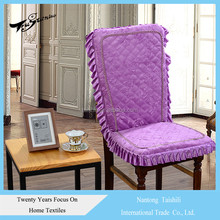 Conjoined structure Cushion Solid Color Flounce Cushion home Chair Cusion