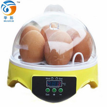 Golden supplier mini incubator 7 eggs incubator spare parts CE approved YZ9-7