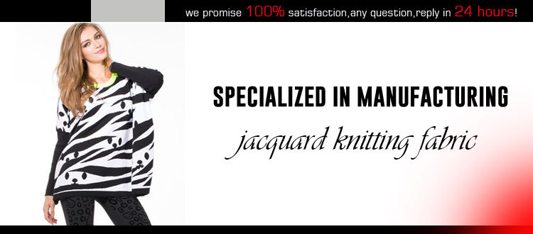 jacquard knitting fabric.jpg
