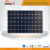 Cheap 300W Solar Panel Price Wholesale Competitive Price 250w mono solar modules pv panel