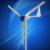 New design 500w maglev wind generator turbine