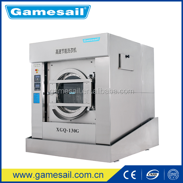 15kg,50kg,100kg,130kg commercial laundry washing machine for hospital,hotel,army,laundry shop