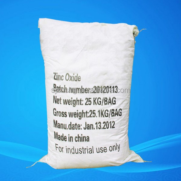 High tech low price zinc oxide pellet