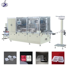 DB-520A/B ruian full-automatic cup lid / cover forming machine for pp plastic container price Material use PP/PS/PET/PLA/PVC