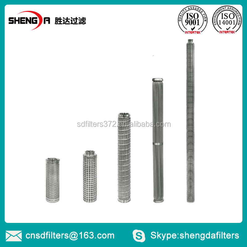Stainless steel fiber filter with square hole special layer
