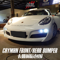 2009-2013 Cayman 987 TA Style Fiber Glass Body Kit For Porsche