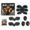 Electronic Muscle System Abdominal Toning Belt Muscle Stimulation Massager ABS EMS Toner Training Gear Fit For Body Arm