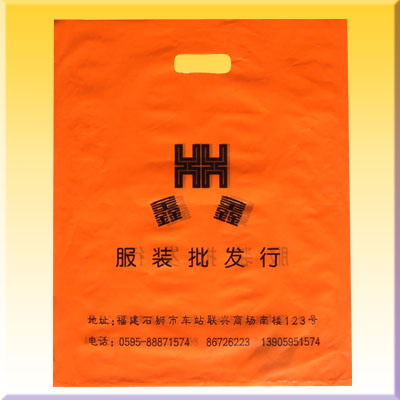 plastic packaging bags with handler for shopping