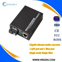 Gigabit 1000M fiber to lan converter single mode single fiber