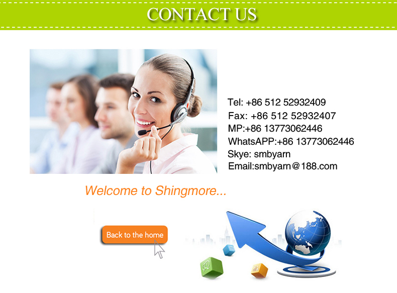 Shanghai SMB contact