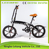 lianmei electric bike 60km/h speed beach cruiser electric bicycle