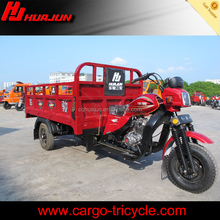 2015 Chinese popular heavy load 250cc gas motor tricycle/three wheel cargo bike