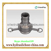 Stainless stell Camlock quick coupling TYPE C